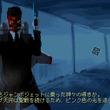 「ニンジャスレイヤー」題材のゲーム『AREA 4643』が「日本語がフルサポートされていないのでは」と謎めいた理由で審査に引っかかる。特徴的な忍殺語が原因か