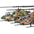 『りっく☆じあ~す』木更津茜&若菜のスペシャルマーキングを再現!AH-1Sコブラチョッパー2機とアクリルフィギュアがセットで登場!