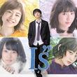 """連続ドラマ『I""""s』のオープニング映像&エンディング映像を公開!"""