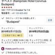 Hotels.comと荷物保管サービスのスタッシャーが提携! ~Hotels.comのウェブサイトとアプリにスタッシャーのサービスが登場、国内では東京での利用が可能に~