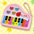 """世界最小!? ポケットサイズの本格おもちゃピアノが付録に!「たのしい幼稚園」2月号付録は、""""ヤマハ音楽教室キャラクター""""ぷっぷるのきらきらピアノ。12月27日発売!"""
