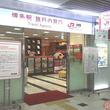 大きい荷物もOK ウェブ予約する荷物預かりサービス、JR博多駅で実証実験