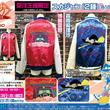 『東方Project』より、豪華刺繍が施された霊夢と魔理沙のスカジャンが発売!