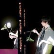 米津玄師、「Lemon」が200万ダウンロードを達成!!