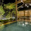 あわら温泉清風荘「十楽の湯」グランドオープン!第3の新大浴場「木もれ陽の湯」がOPEN!