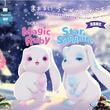 【DOLK】コラボ限定の雪うさぎ『Magic Ruby』『Star Sapphire』が誕生!
