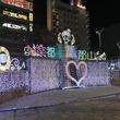 福島県郡山市でイルミイベント開催中。光のページェントが郡山駅前を彩る