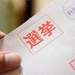 西東京市議選 28人の顔ぶれ決まる、女性は7人