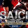 「サドンアタック」公式大会「SAJCL 2018 Winter」決勝トーナメントをレポート。来年実装予定のアップデート情報も公開