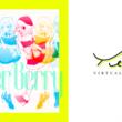"""バーチャルシンガー""""YuNi"""" 、2nd Single「Winter Berry」を12月25日にリリース。音楽配信サイトで0時より販売開始、20時よりYouTubeライブ配信でMV初公開"""