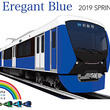 色なし!? 静岡鉄道A3000形シリーズに新追加する2編成のカラーに、あれれ?