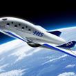 中部日本放送株式会社(本社:愛知県名古屋市)が民間で宇宙旅行・宇宙輸送の実現を目指すPDエアロスペース株式会社に出資