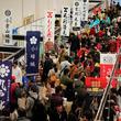 『お城EXPO 2018』過去最大!3日間で約2万人が来城!大盛況で幕を閉じました!