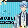 『黒バス』J-WORLD「SweetsStyle」シリーズに黒子テツヤと2号が登場!黒子&赤司による特別グリーティングも開催