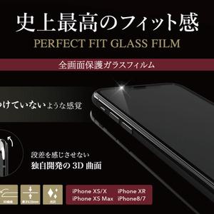 1b45ba78a9a9 UNiCASEこだわりのオリジナルフルカバーガラスフィルム「PERFECT FIT GLASS FILM」フィルム貼りサービス提供開始!