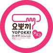 韓国のトッポギ餅とチョコレートの甘いコラボレーション。期間限定「チョコレートトッポギ」新発売!