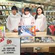 MELLOW MELLOW、石ノ森章太郎生誕80周年イベントのアンバサダーに