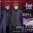 「Fate」中田譲治、言峰綺礼に!喜べ少年、コミケでカイロとしてランダム配布