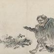 神韻へのいざない − 神話伝説シリーズ:神農
