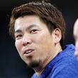 【MLB】前田健太、一家4人で新年の挨拶&結婚8周年報告 「前田家をよろしくお願いします」