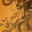 神韻へのいざない − 哪吒(なた):中国神話で異彩を放つ少年神