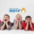 2019年4月、JR辻堂駅(茅ヶ崎市本宿町)にプログラミング教室『湘南ラボ』新規開校