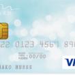 美容脱毛専門サロンミュゼプラチナムより、業界初のクレジットカード「Mカード」が誕生!