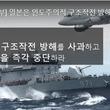 レーダー照射問題 韓国の反論動画のサムネが悪意ありすぎ