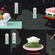 お化けにとり憑かれた可愛いお餅が和菓子に化けたミニフィギュア「もちばけ 参ノ巻」発売!