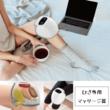 『新発売』簡単&マッサージ 膝専用マッサージ