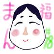「まんぷく」78話。タカちゃん大学合格、萬平さんは庶民のヒーローに