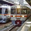 名古屋駅はやっぱホームのきしめんでしょ?【EKISOBA69】