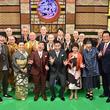 爆問太田、約2億円かけて復元された豊臣秀吉の陣羽織を羽織る!