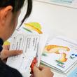 アジアの子供たちに「絵本を届ける運動」が今年も受付開始!読み書きの習得で命を守ろう