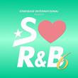iTunes総合チャートで総合3位を獲得した大ヒットR&Bコンピシリーズの第6弾!「S(ハート)R&B 6」発売中!