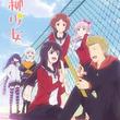 アニメ「川柳少女」追加キャストに矢作紗友里、逢田梨香子、久野美咲、上坂すみれ