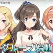 クラスタープロデュースの「バーチャルアイドル(仮)」、3人目「風見舞子」ビジュアル解禁!各メンバーも活動を本格化
