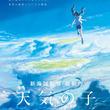 2019年に観ておくべき映画、厳選25本!【日本映画編】