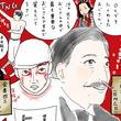 「いだてん〜東京オリムピック噺〜」「あまちゃん」時系列更に進化、鮮烈冒頭からラストは「中村屋!」1話