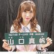 NGT48支配人の異動発表、AKS「違法行為メンバーいない」