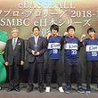 プロ野球、もう一つの日本一が決定、eBASEBALLの日本シリーズ開催