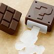 「スーパーマリオ ホーム&パーティグッズ」はバレンタインにも活躍? ブロック形のチョコなどが作れるシリコントレーを紹介