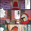中年騎士ヤスヒロ 待望の大型バージョンアップ版(6.0.0)配信開始のお知らせ