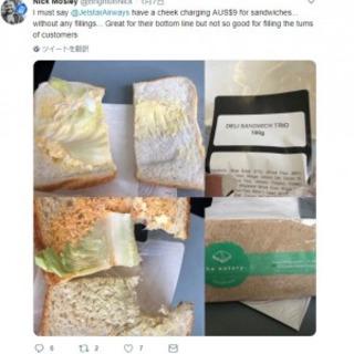 レタス1枚のサンドイッチが700円