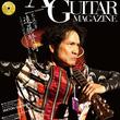 """『アコースティック・ギター・マガジン2019年3月号vol.79』で""""不滅の男""""遠藤賢司を34ページにわたり大特集。思い出話とともに愛用ギターも一挙掲載。"""
