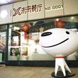 ロボットレストラン、51日間で来店者数3.5万人突破 次世代ロボットの開発とともに全国展開を目指す