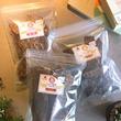 犬用おやつシリーズCheri WAN(シェリーワン)から 最高級品質『CheriWAN Carne(シェリーワンカルネ)』販売!