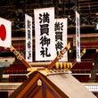 【大相撲】メガネ男子、美男子…誰がタイプ? イケメン力士「時津風一門」編