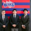 株式会社温泉道場は「埼玉武蔵ヒートベアーズ」のCooperative Companyになりました