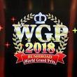 世界中のヴァンガードファイターが秋葉原に集結! 熱戦が繰り広げられた「ファイターズクライマックス2018 世界決勝大会」をレポート